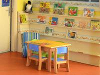 Escuela infantil Triángulo en Pinto Madrid | Instalaciones
